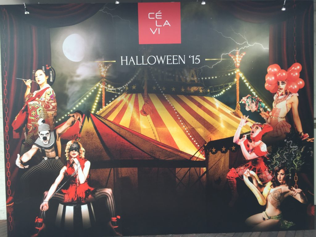 circus halloween in the skies